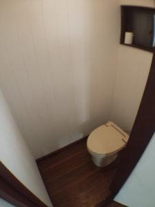 Niseko Long Term Accommodation Toilet