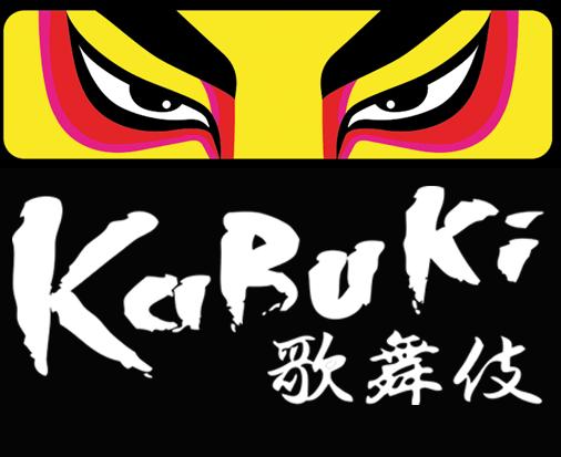 Kabuki Okonomiyaki Restaurant Niseko