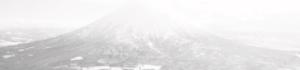 Mount Yotei Niseko